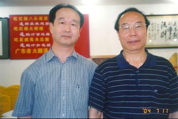中华人民共和国司法部副部长岳宣
