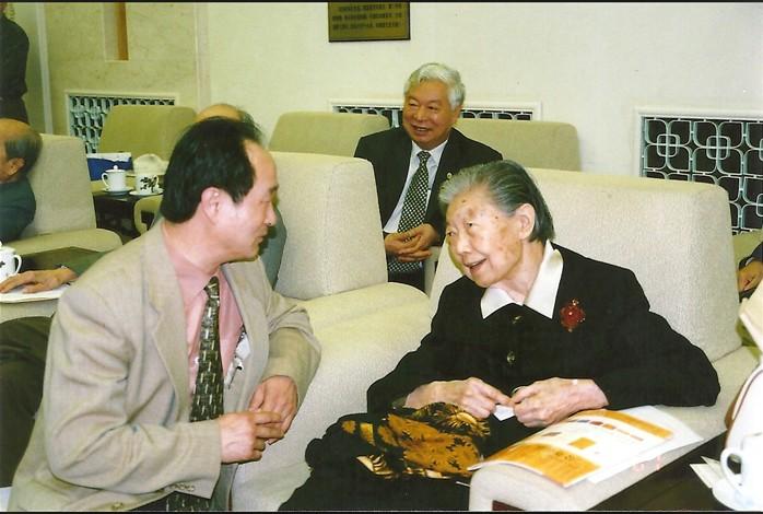 我院名誉院长、陈云同志夫人于若