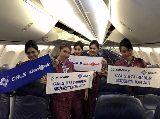 通过物权共有商业模式购买的波音737-900ER飞机的交机检查仪式3.jpg