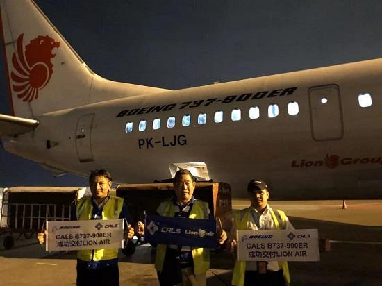 通过物权共有商业模式购买的波音737-900ER飞机的交机检查仪式2.jpg